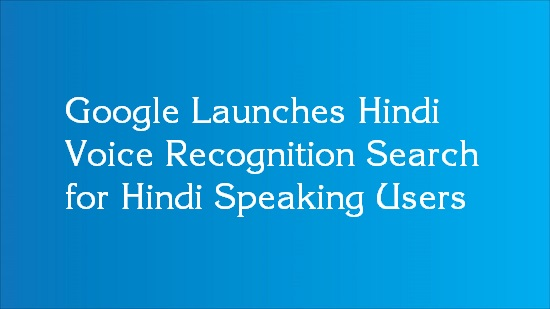 google hindi search launch