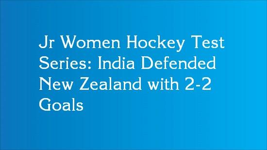 hockey jr women test series