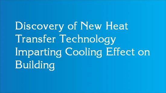 new heat transfer technology