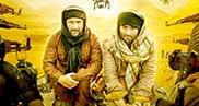 welcome-2-karachi