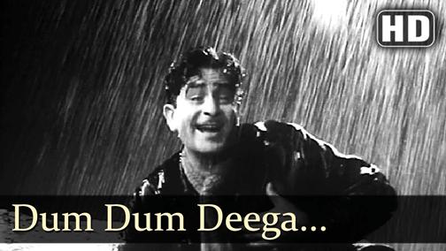 dum-dum-diga-diga-film-chhalia-1960