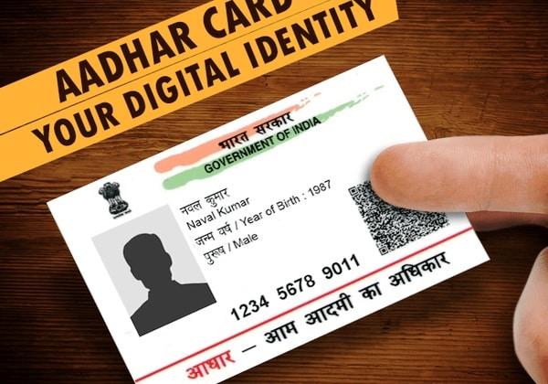 online update aadhar card