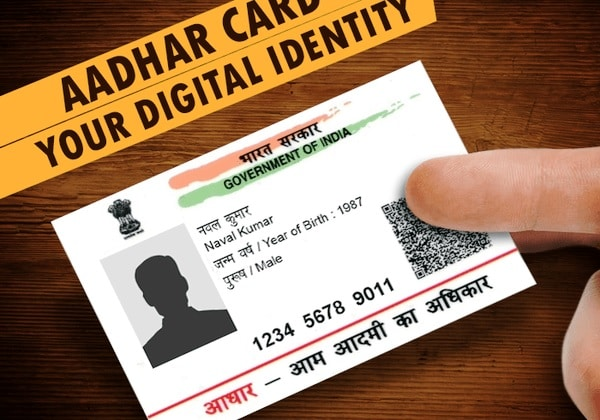online update aadhar card