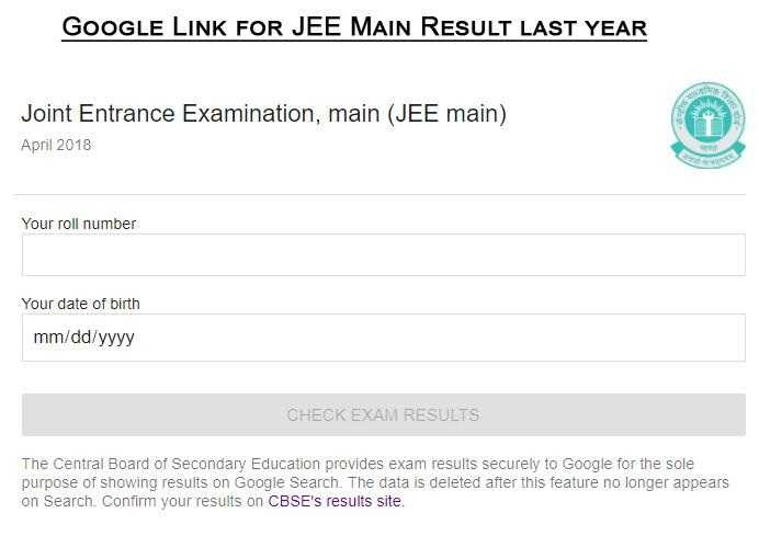 jee main result via google link