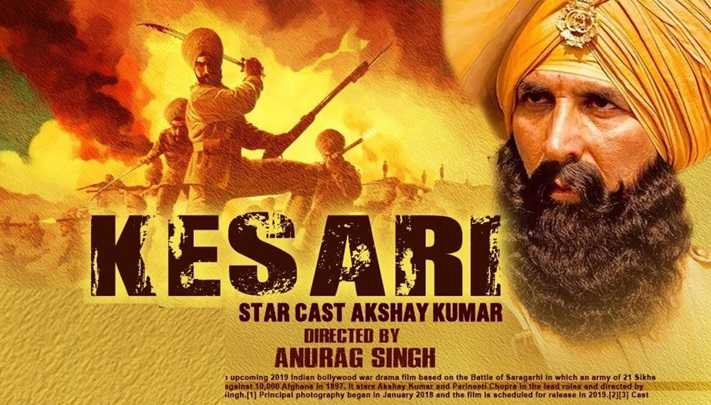 kesari movie reviews