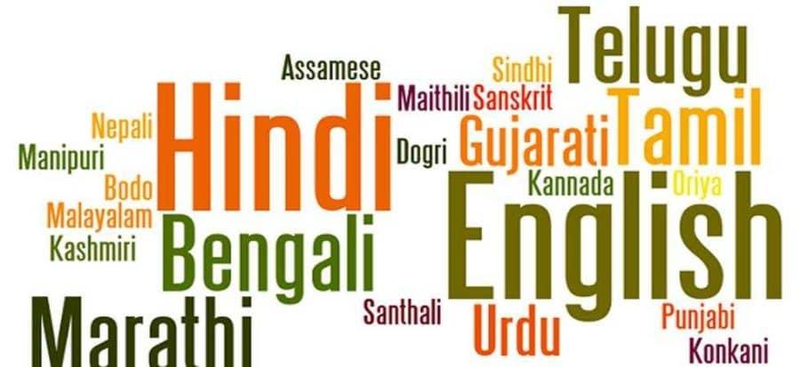 top languages in india