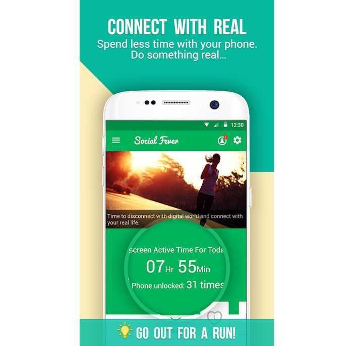 social fever mobile app