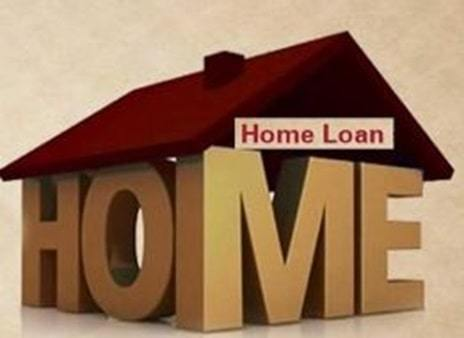 home loan benefits