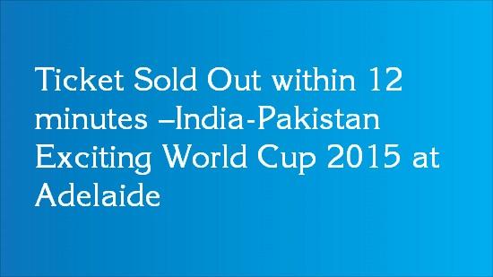 india-pakistan world cup