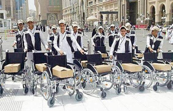 wheel chair in makkah
